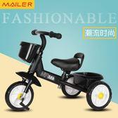 麥粒兒兒童三輪車1.5-3歲寶寶自行車騎行車腳踏童車玩具車igo 全館免運