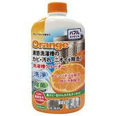 日本 橘油液態洗衣槽專用清洗劑(600ml)【小三美日】