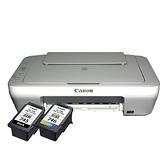 【搭PG745+CL746原廠墨水匣】Canon PIXMA MG2470 多功能相片複合機 上網登錄送禮卷