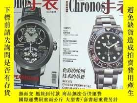 二手書博民逛書店CHRONOS罕見手錶 【2014年第3期 總第57期 專業腕錶
