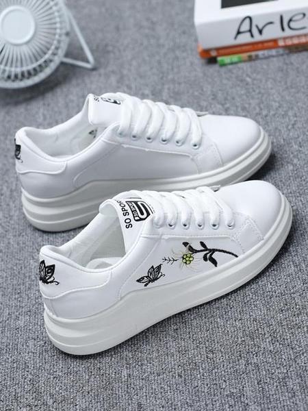 小白鞋女春季鞋子新款百搭韓版