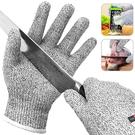 5級防刮手套.防割手套防護手套.勞保手套.柔鋼絲工作手套.戶外萬用保護手套推薦專賣店哪裡買ptt