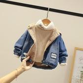 兒童外套加絨男童2019秋冬新款洋氣女寶寶牛仔外套嬰兒加厚上衣潮-ifashion