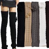 新年鉅惠 秋冬季加厚加長款毛線針織高筒襪套女過膝堆堆襪正韓保暖護腿靴套