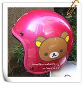 林森●拉拉熊復古帽,3/4帽,半罩式,805,803,大頭拉拉熊,桃
