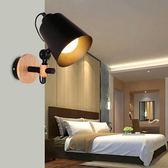 【燈王的店】北歐風壁燈系列 壁燈1燈 T2310/1B (黑) T2310/1W (白)