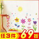 創意壁貼-彩色花朵 AY708-921【AF01013-921】聖誕節交換禮物 99愛買生活百貨