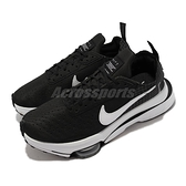 Nike 休閒鞋 Air Zoom-Type Fuse 黑 白 氣墊 男鞋 厚底 增高 【ACS】 DC8893-001