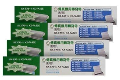 Panasonic KX-FA52E/KX-FA91轉寫帶(單支)適FP205/207/215FC225/228TW/253TW/255/FG2451/5641(FA52E/52/FA91/91)請訂..