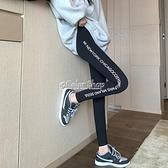 黑色打底褲女外穿緊身褲2010新款季修身保暖褲韓版小腳鉛筆褲 快速出貨