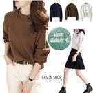 EASON SHOP(GW9163)韓版純色坑條紋斜邊撞色鈕釦短版小高領套頭長袖針織衫T恤毛衣蝙蝠袖女上衣服