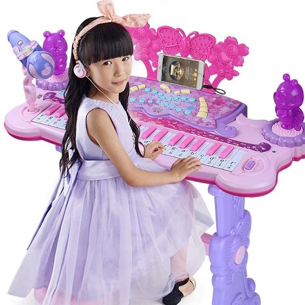 兒童電子琴帶麥克風1-3-6歲女孩早教益智可充電小孩寶寶鋼琴玩具【快速出貨】