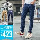 彈性褲 韓版素色直筒休閒長褲【PPK85040】