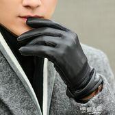 真皮手套女士綿羊皮騎車加絨加厚保暖冬季真皮皮手套男士皮手套 全館免運