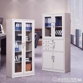 不銹鋼辦公文件櫃鐵皮櫃資料櫃檔案櫃矮櫃員工儲物櫃更衣櫃保密櫃   《圖拉斯》