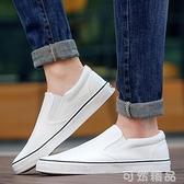 懶人鞋全黑色布鞋韓版男士板鞋春冬透氣工作休閒鞋白色一腳蹬帆布鞋男鞋