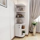 邊角櫃現代簡約客廳角落牆角收納三角形臥室轉角收納櫃轉角置物架 QM 依凡卡時尚