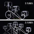 歐式創意鐵藝鍍銀3頭燭臺婚慶道具禮物家居酒吧裝飾擺件4214 YL-CYTP170