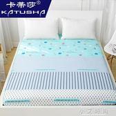 床套 全棉床笠單件純棉床單1.8m床套1.5m床罩席夢思保護套防塵罩床墊套 小艾時尚