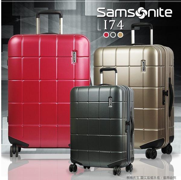 《熊熊先生》6折推薦 Samsonite新秀麗20吋行李箱 登機箱旅行箱I74大容量輕量