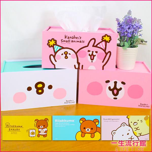 《現貨》卡娜赫拉 兔兔 P助 拉拉熊 角落生物 正版 桌上型 面紙盒 衛生紙盒 面紙套 收納盒 B01296