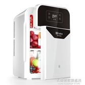 車載迷你小冰箱小型家用微型宿舍車家兩用制冷暖冰箱單雙門式 220VNMS名購居家