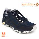 【Merrell】男款戶外鞋 MOAB FST GTX 多功能系列 -深藍色(598189)【全方位運動戶外館】