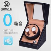 搖錶器 自動機械手錶轉錶器上弦器搖擺器晃錶器手錶盒   極客玩家  igo