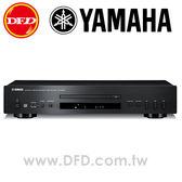 現貨 YAMAHA 山葉 CD-S300 Hi-Fi CD播放機 公貨