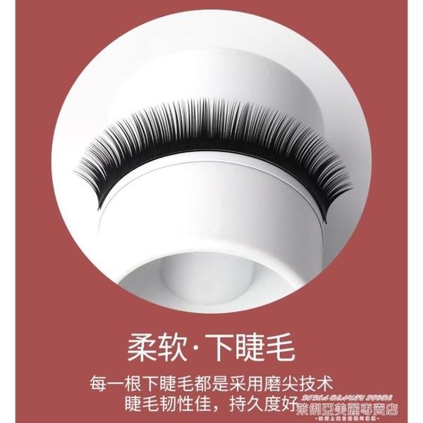 假睫毛 嫁接睫毛下睫毛專用 蠶絲蛋白假睫毛柔軟自然種植睫毛J5J6J7 新品