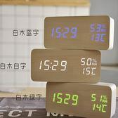 木頭鐘鬧鐘表時鐘簡約客廳電子創意學生座鐘床頭夜光靜音充電濕度-大小姐韓風館