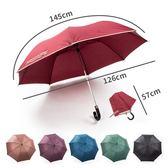 樂嫚妮 傘 四人用彎把雨傘 58吋自動開傘