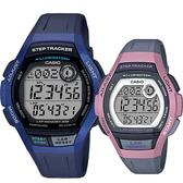 CASIO 卡西歐 計步功能情侶手錶 對錶-藍+粉 WS-2000H-2A+LWS-2000H-4A