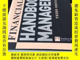 二手書博民逛書店The罕見state of art handbook of ma