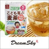 日本 HAKUBAKU 全家 麥茶 8gx52袋入 飲料 即飲  Dreamsky