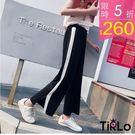 長褲 -Tirlo-白色粗邊條開衩休閒長褲-一色/M-2XL(現+追加預計5-7工作天出貨)