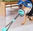 狗狗吸盤拉力金毛用品柯基狗玩具寵物球大型犬耐咬磨牙解悶神器玩 3C優購