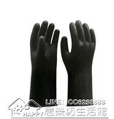 現貨 手套耐磨浸膠工業耐酸堿防水防油加長加厚全膠化工塑膠橡 【中秋鉅惠】