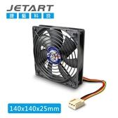 JETART 靜音系統散熱風扇 【DF14025P】 14cm 強冷靜音 具備極靜音 高風量之效能展現 新風尚潮流