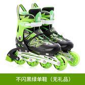 全館免運八折促銷-美洲獅溜冰鞋兒童全套裝3-5-6-8-10歲可調輪滑鞋旱冰鞋初學者男女
