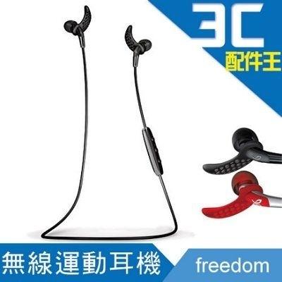 【全新出清品】JayBird Freedom F5 美國鐵人 無線藍牙運動耳機