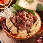 【搭嘴好食】精燉養生羊肉爐(1200g/盒)