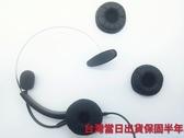 總機電話專用耳機麥克風,國際牌panasonic KX-T7665,通話聲音清晰響亮,雙北地區當日到貨