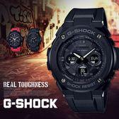 【人文行旅】G-SHOCK   GST-S300G-1A1DR 強悍多功能運動錶 太陽能 防水