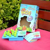 青蛙跳棋40關兒童益智玩具5-6歲3歲以上迷宮棋牌邏輯歐亞時尚