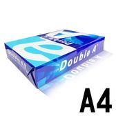 【採購量販價】Double A A4 80gsm雷射噴墨白色影印紙 500張入 X 50包