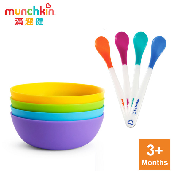 munchkin滿趣健-繽紛餐碗4入+感溫安全湯匙4入