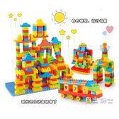 積木積木大顆粒益智拼裝男女孩寶寶兒童玩具1-2-3-6周歲 1件免運