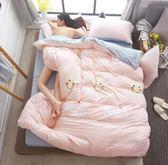 新款簡約床上用品四件套1.5/1.8水洗棉裸睡被套床單BS18136『樂愛居家館』