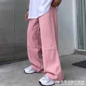 褲子女韓版ins粉色直筒長褲寬鬆高腰垂感闊腿褲學生運動休閒褲潮 完美居家